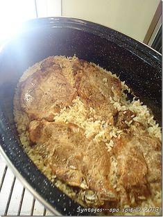 DSC07016 Good Mood, Slow Cooker, Steak, Pork, Food And Drink, Recipes, Crafts, Diy, Image