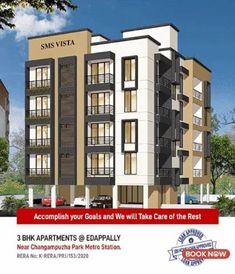 Front Design, Door Design, Lego Design, Metro Station, Kochi, Modern Exterior, Apartments For Sale, Apartment Design, Home Goods