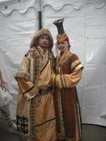 Discover Mongolia website