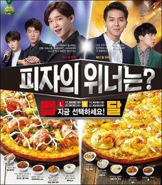 WINNER werben für scharfe Pizza (links) und süße Pizza (rechts) #KoreanPizza #Pizza #Koreawelle