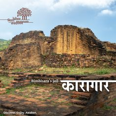 Power over Blood. Magadhan King Ajatashatru is said to have imprisoned his father, Bimbisara, to assume the throne. Unable to bear the torture inflicted by his son, Bimbisara eventually died in prison. Bihar has seen it all. #VisitBihar #BiharMuseum