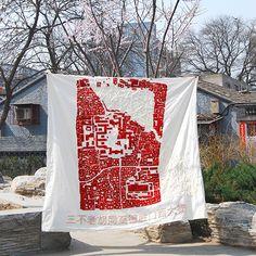 Urban Carpet Red Instant Hutong Beijing