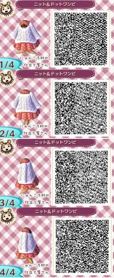 sweater • white • pink • cardigan • winter • fall // Animal Crossing: New Leaf QR Codes
