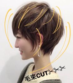 Pin on ボブ Japanese Short Hair, Asian Short Hair, Japanese Hairstyle, Girl Short Hair, Short Hair Cuts, Pretty Hairstyles, Bob Hairstyles, Updo Hairstyle, Wedding Hairstyles