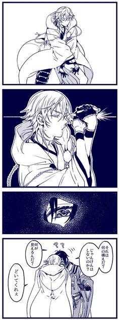 【刀剣乱舞】ジャンケンの前に鶴丸がやりそうな事 : とうらぶnews【刀剣乱舞まとめ】