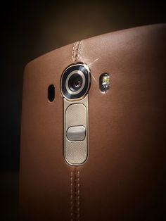 LG Electronics globally unveils the most highly anticipated LG G4 - The most ambitious smartphone to date