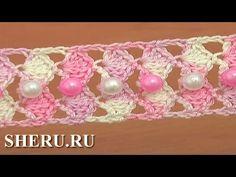 Crochet Zigzag Beaded Lace Урок 26 часть 1 из 2 Ленточное кружево - YouTube