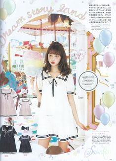 I purchased the September 2015 issue of Pichile magazine, Larme 017 and Risa Nakamura's First Style Book during my Japan trip, and I wante...