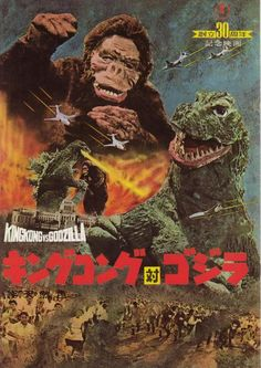 kaijusaurus: Alternate Japanese poster for KING KONG VS. GODZILLA, part of Toho's 30th Anniversary celebrations in 1962.