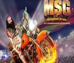 """All Download: """"MSG"""" Movie 2015 Download"""