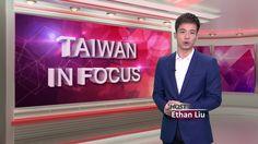 Taiwan in Focus─霾害嚴重 境內汙染源占七成