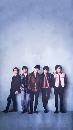You Are My Soul, Ninomiya Kazunari, Japanese Boy, Boy Bands, Handsome, Couple Photos, Boys, Movie Posters, Group