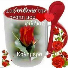 Dil Se, Mugs, Floral, Flowers, Cups, Royal Icing Flowers, Mug, Florals, Flower