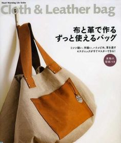 Cloth and Leather Bag Japanese Sewing by JapanLovelyCrafts. $23.50, via Etsy.