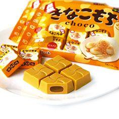 Lotte Pie No Mi Chocolate Pie Family-size 64 Layers Pie With Chocolate Japan