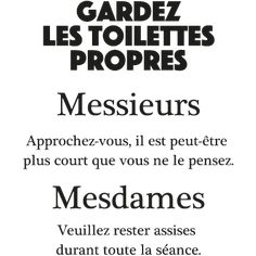 Stickers muraux citations - Sticker citation wc gardez les toilettes propres - ambiance-sticker.com Stickers Citation, Office Quotes, Smiles And Laughs, Affirmations, Improve Yourself, Messages, Ambiance Sticker, Souffle, Cabinet