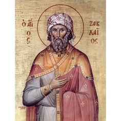 St Zacchaeus the Publican Byzantine Icons, Byzantine Art, Typical Russian, Zacchaeus, Like Icon, Orthodox Christianity, Religious Icons, High Art, Saints