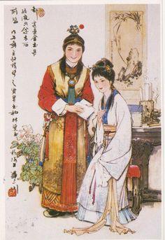 China Classic Novel Dream of Red Mansions Art Painting Postcard - Baoyu & Daiyu