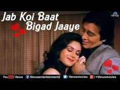 An introduction to the ten best Bollywood songs on married life. These are songs of love and commitment that can last and sustain for a lifetime reflecting a bond that must break only with death ! Bollywood Movie Songs, Hindi Movie Song, Audio Songs, Mp3 Song, Female Ringtone, Kishore Kumar Songs, Vinod Khanna, Kumar Sanu, Like This Song