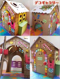 Cardboard House white toy birthday gift cardboard House Playhouse Christmas gift rankings