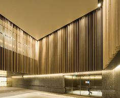 Brillia Tower Ikebukuro (ブリリアタワー池袋). - General designer : Kengo Kuma & Associates (デザイン監修 :隈研吾建築都市設計事務所).