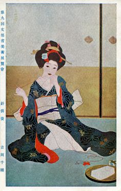 Memorial Service for Old Needles 1916 | A vintage postcard based on a painting by Kotani Chigusa entitled Harikuyō 針供養 (memorial service for old needles), for which she won the Bunten Prize in 1915. The painting itself was inspired by a famous photograph of maiko (apprentice geisha) Koyachiyo of Osaka, who was also known by the name Yachiyo II.  The memorial service for old needles is performed on either 8th December or 8th February each year, depending on the regi...