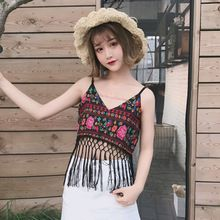 Mihoshop Ulzzang Korean Korea Women Fashion Clothing Bohemian national flower Tassel Vest //FREE Shipping Worldwide //