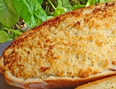 Incredibly Delicious Cheese Garlic Bread Spread Recipe - Food.com