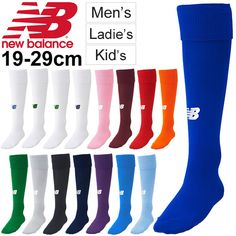 adc746a317f New Balance new balance socks futsal football sports socks - Purchase now  to accumulate reedemable points!