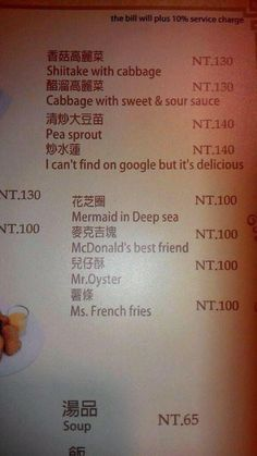 "Baha, this is hilarious. ""I can't find on google but it's delicious.""  ""Mermaid in Deep sea."" ""McDonald's Best Friend."""