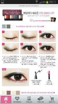 Semi Smokey gray eye makeup fall / winter 2013