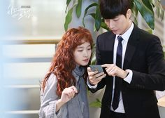 Cheese in a mousetrap Memories Of The Sword, Cheese In The Trap Kdrama, Park Hae Jin, Moonlight Drawn By Clouds, Park Bo Gum, Lee Sung Kyung, Weightlifting Fairy Kim Bok Joo, Kim Go Eun, New Fantasy
