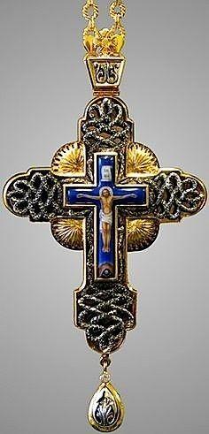 Pectoral Croix Russe filigrane en or blanc , medallion en email