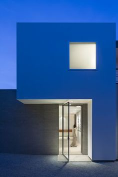 Los Altos Hills Home:  Sleek and sophisticated...Learn more about Modernism in home design