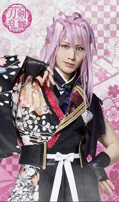 Japanese Eyes, Stage Play, Touken Ranbu, Musicals, Eye Candy, Punk, Fan Art, My Favorite Things, Anime