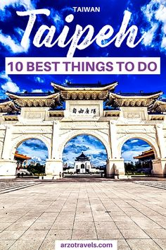 A quick guide to Taipeh including top tips for the best things to do in Taipeh Taiwan. Where to go and what to see in Taipeh.
