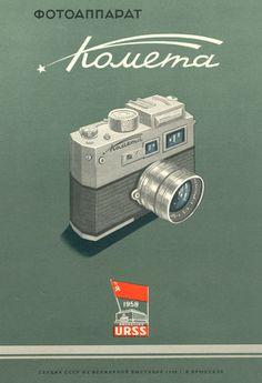 Le Cometa, appareil photo soviétique présenté au pavillon de l'URSS, lors de…