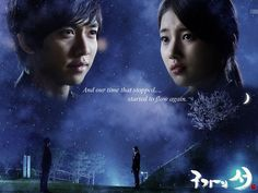 Gu Family Book....finges crossed for a season 2!