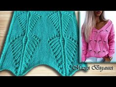 Knitting Videos, Knitting Charts, Knitting Stitches, Crochet Baby Shoes, Crochet Clothes, Knitted Shawls, Metal Signs, Metal Wall Art, Arm Warmers