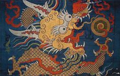"""Antique Chinese Textile. Silk Plain Wefts and Silk Brocading Wefts with gold thread. 28""""x18"""".    Ming Dynasty  1368-1644 A.D"""