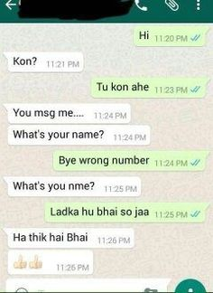 Indian WhatsApp Chats That Are Really Stupid Yet Hilariously Funny - ScoopNow Funny Texts Jokes, Latest Funny Jokes, Puns Jokes, Sarcastic Jokes, Text Jokes, Funny Jokes In Hindi, Funny School Jokes, Funny Jokes For Adults, Very Funny Jokes