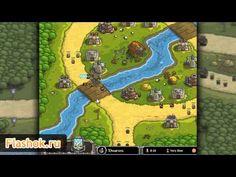 Играть бесплатно в онлайн игру Kingdom Rush - http://flashok.ru/igrat-online/3856-kingdom-rush/    На королевство напали! Защитите королевство от атак орков, троллей, злых волшебников и других злодеев. Постройте защитные башни и вооружите своих воинов. Биты будут проходить в лесах, горах и пустошах. Модернизируйте свои башни и отстреливайте врагов, вызывайте на помощь дополнительные войска, принимайте на службу эльфийских воинов, которые смогут противостоять монстрами.