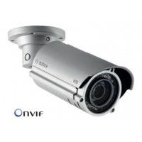 A2z Security Cameras Has Your Bosch Security System Needs