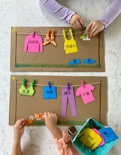 Speech Therapy Activities, Art Activities, Easy Crafts For Kids, Diy For Kids, Toddler Preschool, Toddler Activities, Diy Cardboard, Learn Chinese, Clothes Line
