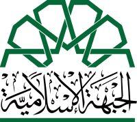 The Islamic Front (Arabic: الجبهة الإسلامية, al-Jabhat al-Islāmiyyah) is a merger of seven rebel groups involved in the Syrian civil war[4...