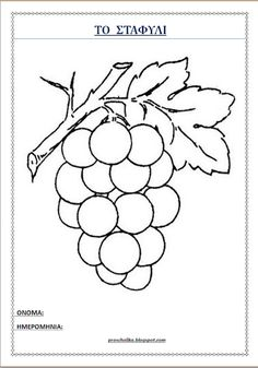 Owl Crafts, Autumn Activities, Kindergarten Activities, School, Drawings, Flowers, Blog, Kids, Montessori