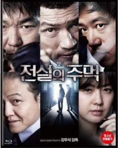 """Kyu-Min (Lee Yo-Won) works as a producer for a TV reality fighting program called """"Legendary Fighter"""". The TV show pits regular men, who were renown street fighters back in their teenage days, to go up against professional MMA fighters. If the challenger can last a certain time against the professional fighter they make it into the finals and fight against one of their amateur peers. The winner gets $20,000."""