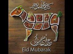 Eid Ul Adha  beautiful Qurbani