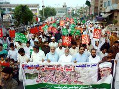 گوجرانوالہ: آپریشن ضرب عضب (ضرب حق) کی حمایت میں پاکستان عوامی تحریک کی ریلی - پاکستان عوامی تحریک