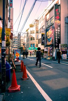 I really enjoyed walking around this place. Would definitely go back given the chance! Tokyo, Akihabara.